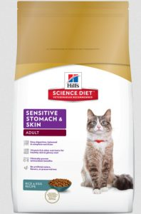 The Benefits of Science Diet Cat Food Sensitive Stomach for Your Cat 2